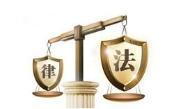 公平原则在离婚纠纷案件中的彰显