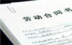 签了6次固定期限合同后公司不续订了 终止合同违法吗?