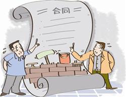 焕廷案例 欠付工程款如何找准责任主体