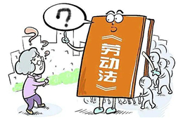 郑州劳动律师-劳动者的奖金、探亲费是否应予支持
