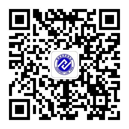 郑州律师免费微信号