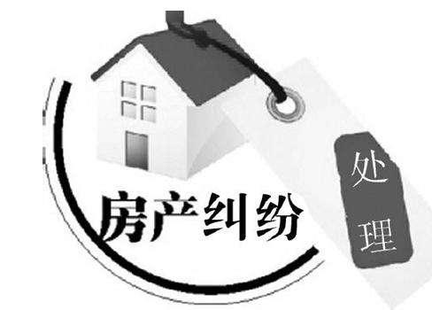 房产纠纷哪家律所胜诉率高,房产纠纷律师哪家好