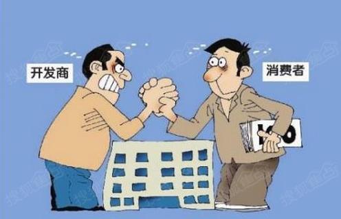 房产合同纠纷律师收费是怎样的?