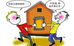 房产律师解析腾退房屋纠纷案件