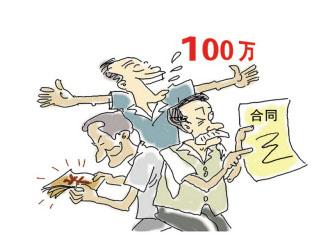 郑州经济纠纷