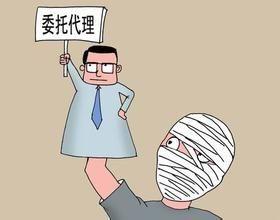 郑州怎样签订律师委托代理合同