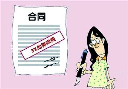 郑州代理合同