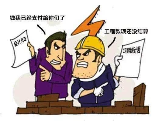 劳务分包合同纠纷