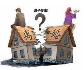 如何处理离婚房产纠纷?