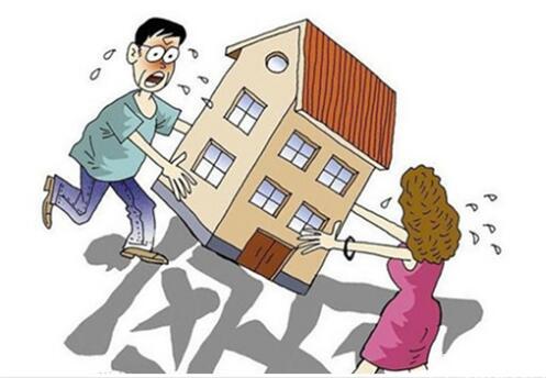 离婚财产分割