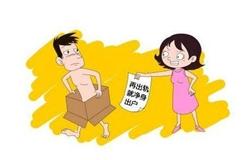 离婚后如何才能让另一方得不到一分财产