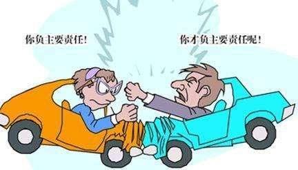 交通事故责任划分,让你秒懂谁的责任