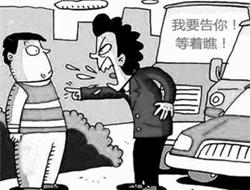 交通事故怎么起诉 交通事故起诉材料有哪些