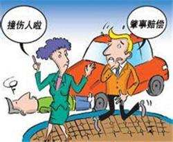 打交通事故官司需要注意事项