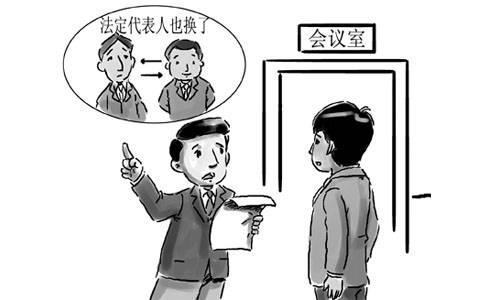 郑州劳动纠纷律师收费