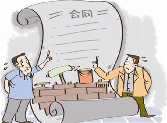 孙某与赵甲等四人480万元借款合同案