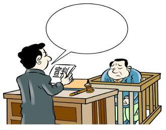 郑州刑事纠纷