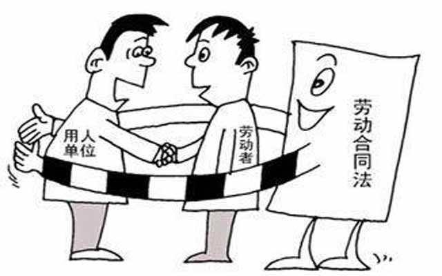 常见的劳动纠纷有哪些?劳动者与用人单位发生劳动争议纠纷后该怎么办?