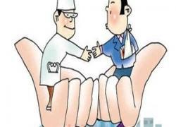 【医患纠纷处理办法】解决医疗纠纷三种处理方法
