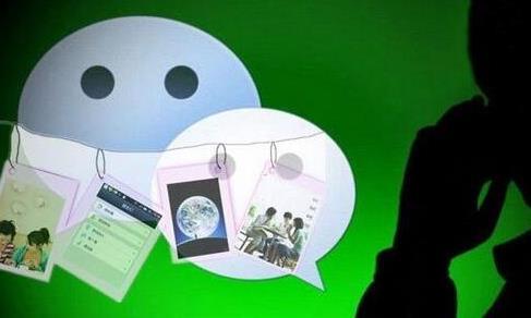 微信聊天记录能作为借钱的证据吗?