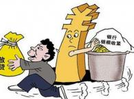 借款纠纷怎么处理,个人借款纠纷有哪些