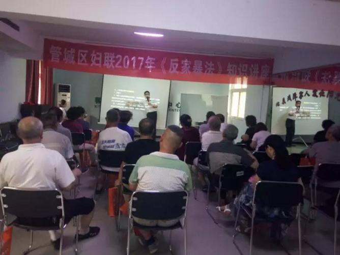 焕廷新闻|刘焕廷主任受邀为郑州市航海社区馨家园办事处领导干部做普法知识讲座