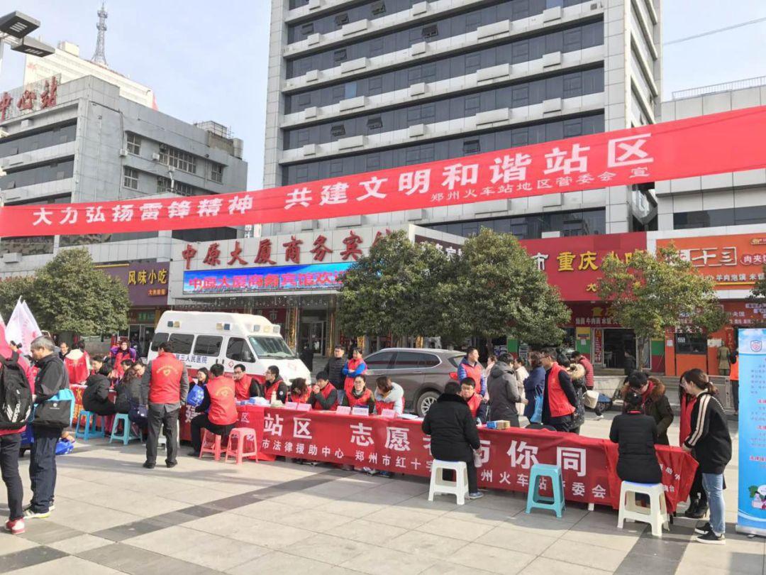 焕廷新闻   学雷锋 促和谐,焕廷法律服务集团开展郑州火车站