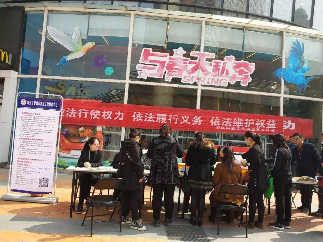 焕廷新闻 | 焕廷法律服务集团新世界百货开展普法宣传