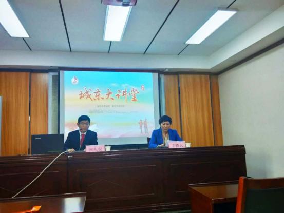 """焕廷法律服务集团深入""""城东大讲堂""""举办国家安全教育讲座"""