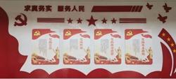 焕廷新闻|刘焕廷主任受邀为郑州市十八里河街道办事处进行普法讲座