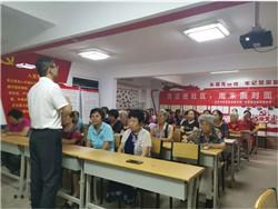 焕廷普法宣传大讲堂 走进城东路办事处未来路社区5.webp.jpg