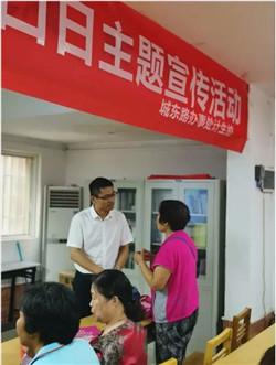 焕廷普法宣传大讲堂 走进城东路办事处未来路社区7.webp.jpg