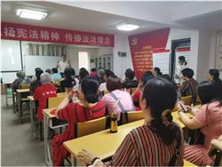 焕廷普法宣传大讲堂 走进城东路办事处未来路社区2.webp.jpg