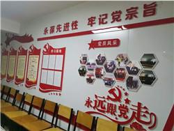 焕廷普法宣传大讲堂 走进城东路办事处未来路社区1.webp.jpg