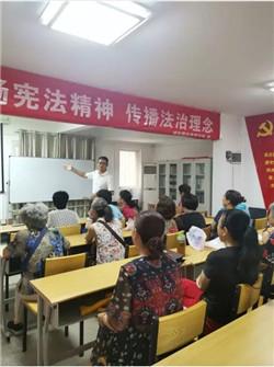 焕廷普法宣传大讲堂 走进城东路办事处未来路社区3.webp.jpg