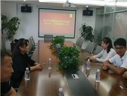 焕廷新闻|热烈欢迎河南德冠法律服务集团李主任一行莅临焕廷团队指导工作