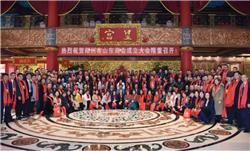 焕廷新闻|焕廷法律服务集团祝贺郑州市山东商会隆重成立