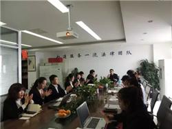 焕廷新闻|焕廷法律服务集团《智慧共享 法律护航》企业家沙龙会第九期圆满举行