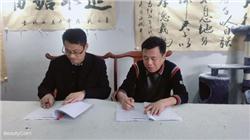 焕廷新闻|焕廷法律服务集团与河南省华辉计算机技术服务有限公司签订战略合作协议