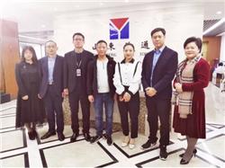 焕廷新闻|焕廷法律服务集团与河南轩达机电设备工程有限公司签订战略合作协议