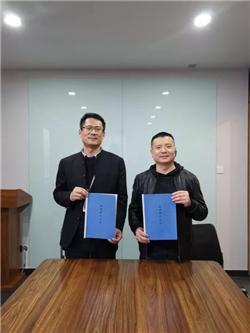 焕廷新闻|焕廷法律服务集团与河南佰俐斐德企业管理咨询有限公司签订战略合作协议