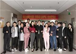 焕廷新闻|焕廷法律服务集团《智慧共享 法律护航》企业家沙龙会第十期圆满举行
