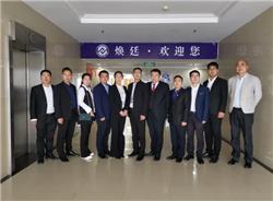 焕廷新闻|热烈欢迎河南泰豫恒律师事务所莅临焕廷法律服务团队交流学习