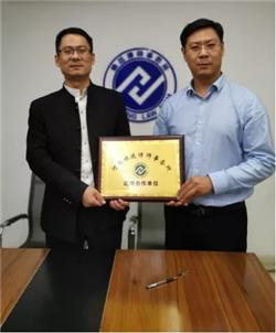 焕廷新闻|焕廷法律服务集团与河南省弘兴隆商贸有限公司签订战略合作协议