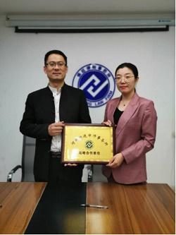 焕廷新闻|焕廷法律服务集团与河南省华安瑞鼎工程技术有限公司签订战略合作协议