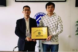焕廷新闻|焕廷法律服务集团与郑州九尚酒业有限公司签订战略合作协议