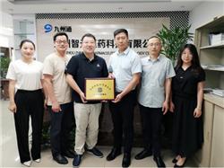 焕廷新闻|焕廷法律服务集团与郑州智元医药科技有限公司签订战略合作协议