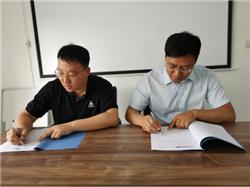 焕廷法律服务集团与郑州智元医药科技有限公司签订战略合作协议