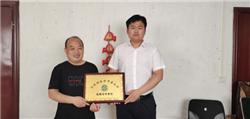 焕廷新闻|焕廷法律服务集团与荥阳市兴盛塑料制品厂签订战略合作协议
