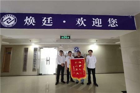 刘�D律师当事人赠送锦旗